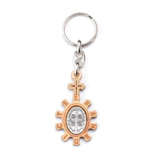 Rosewood basque rosary keyring with metal plate