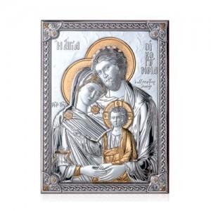 Icona in legno e argento Sacra Famiglia