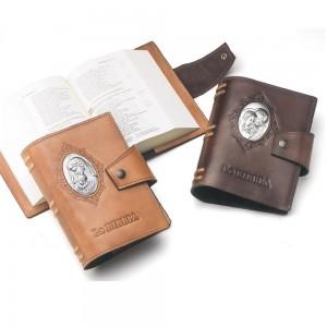 Copri Bibbia in pelle con placca in argento